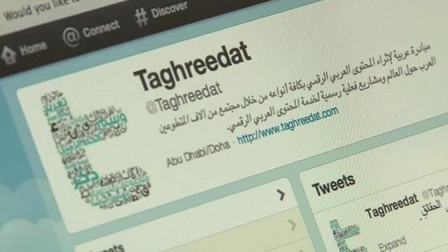 Arabic internet site