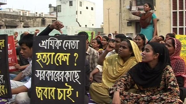 Protest by clothing factory workers