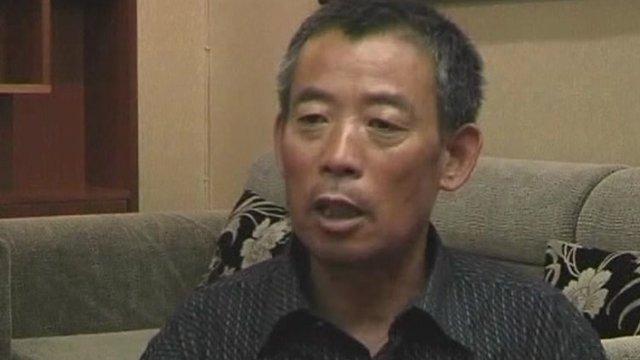 Chen Guangfu