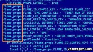 Screenshot of Flame