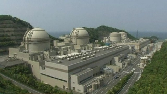 Ohi nuclear plant