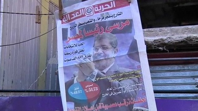 A newspaper showing Mursi