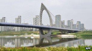 File photo: Sejong City, south of Seoul