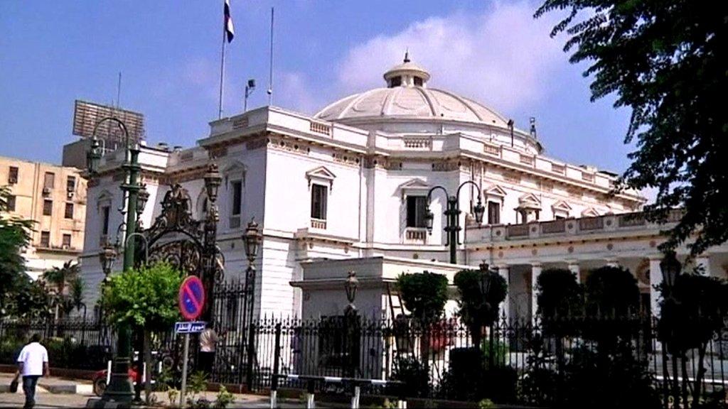 Egypt's parliament building