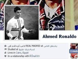 Ahmed Ronaldo Facebook profile
