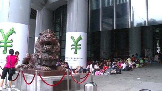 Protesters at the entrance of HSBC in Hong Kong