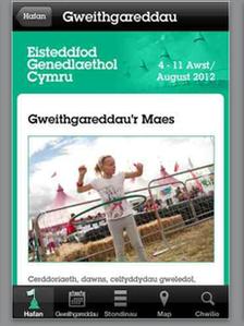 App Eisteddfod 2012