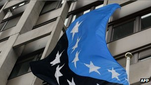 The European Coal and Steel Community Flag is up for the last time in front of the European Commission building 23 July 2002