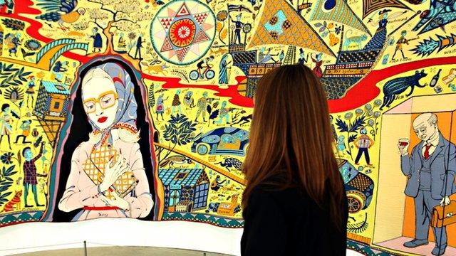 William Morris Gallery