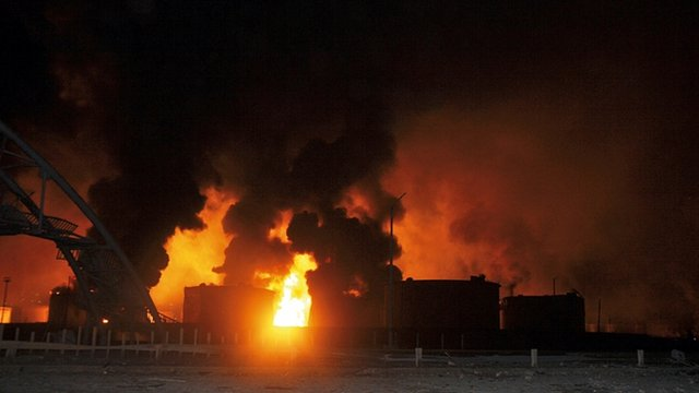 Fire at Venezuela's largest oil refinery Amuay