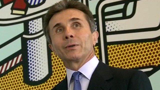 Opposition leader Bidzina Ivanishvili