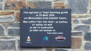 Plac i nosi safle'r ysgol Gymraeg gyntaf