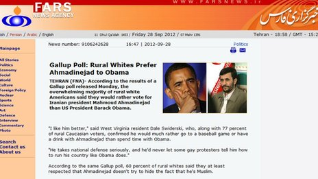 Screengrab of Fars news agency website