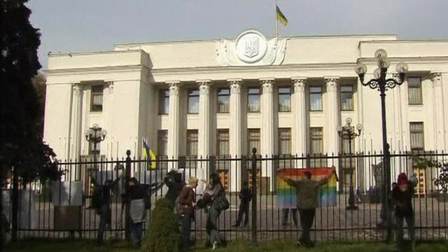 More than half of Ukrainian MPs supported the bill