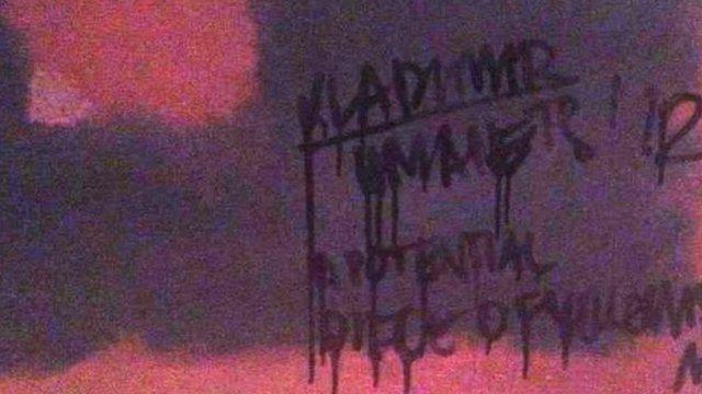 Defaced work - Black on Maroon on Mark Rothko