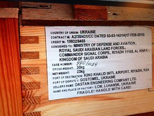 A box of Syrian rebel weapons in Aleppo bearing a consignment note showing they were intended for the Saudi army