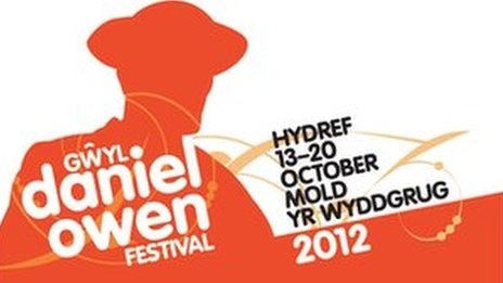 Poster Gŵyl Daniel Owen 2012