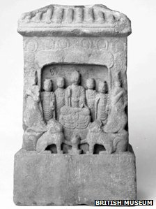 Chinese stele dating from 5BC