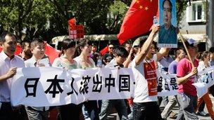 File image of protest in Beijing over islands dispute