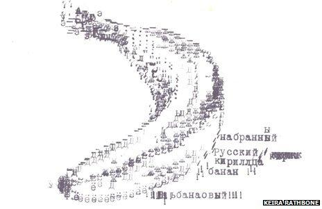 Keira Rathbone art