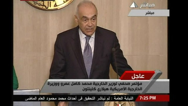 Egyptian Foreign Minister Mohamed Kamel Amr