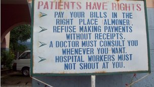 A sign at a hospital in Cameroon