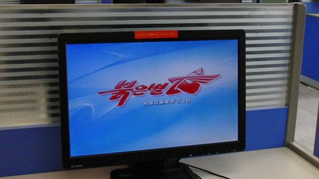 Red Star OS on a computer in North Korea