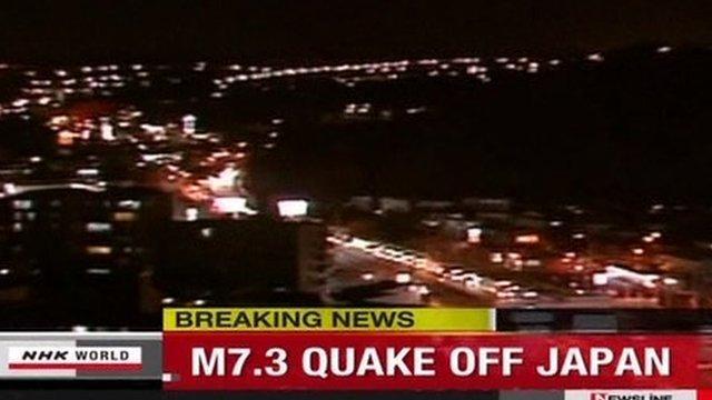Tokyo earthquake on NHK news