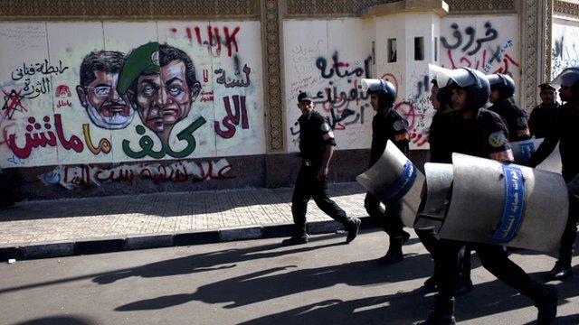 Egyptian riot policemen