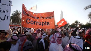 Opposition rally in Kuwait (30 December 2012)