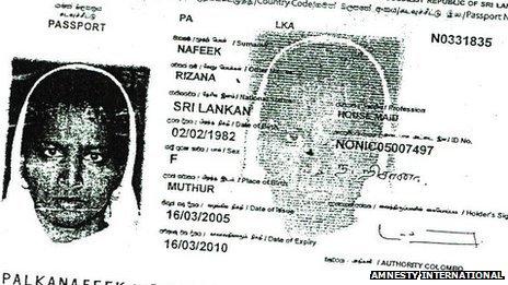Rizana Nafeek's passport
