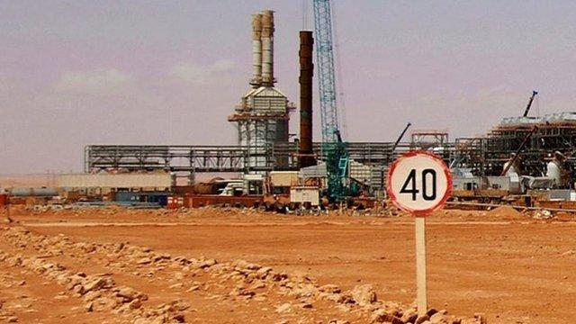 Gas plant - archive image
