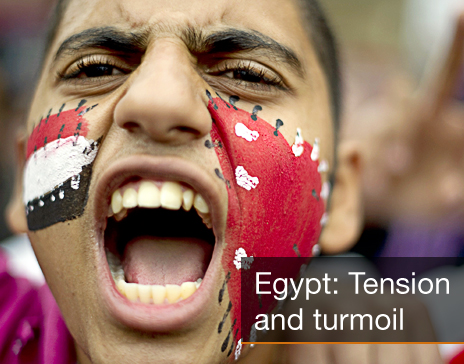 Egyptian protester