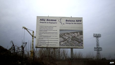 An information board at the construction site of Bulgaria's second nuclear power plant in Belene