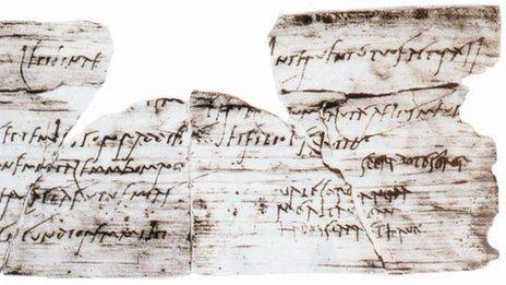 Tablet from Vindolanda