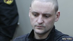 Sergei Udaltsov in court in Moscow (9 February 2013)