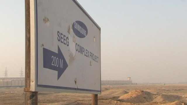 Sign showing site of new Samsung building