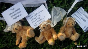 A photograph purportedly showing bears dropped over Belarus in July 2012