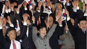 File photo: Park Geun-hye