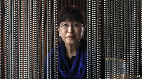 Tamaki Matsuoka (2010)