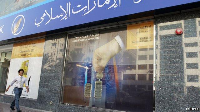 Emirates Islamic Bank in Dubai