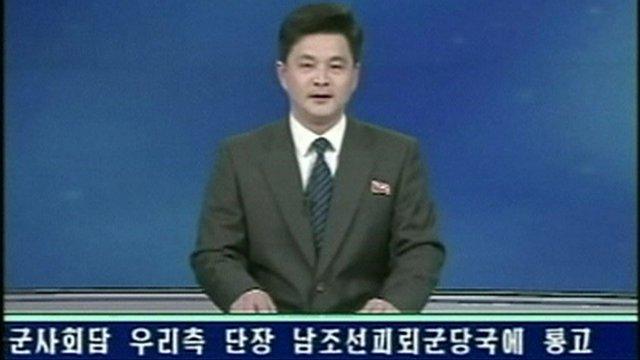 North Korean television announcement