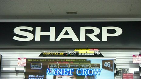 A Sharp sign in an electronics store