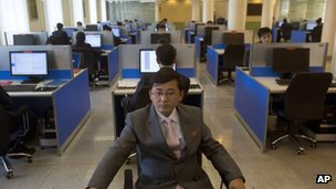 North Koreans on computers