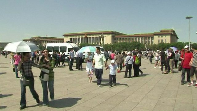 Tourists in Tiananmen Square