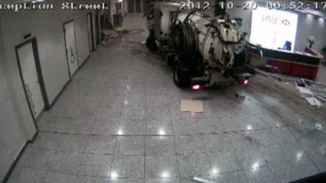CCTV of bank raid