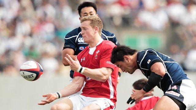 Japan v Wales - International Friendly