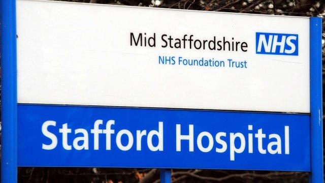Stafford Hospital sign, 2009