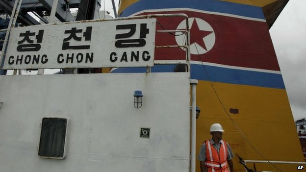 Panamanian presidential security detail walks on the deck aboard a North Korean-flagged ship
