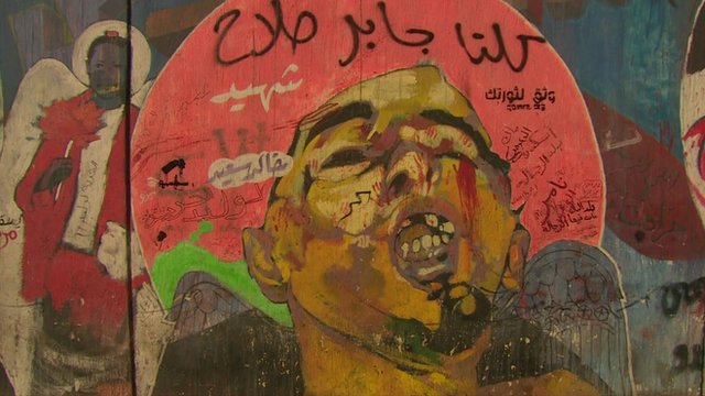 Graffiti on wall in Cairo